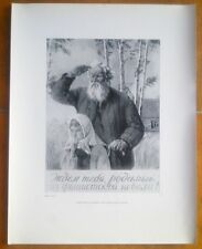 1947 ussr RUSSIA STAMPED POSTER WWII MILITARY girl granddaughter grandfather war