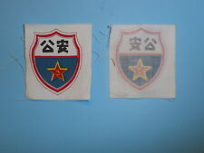 b1590 Korean war Chinese Communist MP Military Police sleeve patch