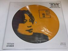 Tsai Chin Chance 45rpm Picture 2-LP vinyl 180gram Germany Limited Numbered