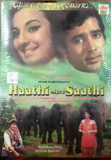 Haathi Mere Saathi - Rajesh Khanna, Tanuja - Official Bollywood Movie DVD ALL/0