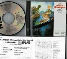 THE LAND BEFORE TIME OST James Horner /Diana Ross JAPAN CD 25P2-2496 w/PS Free S