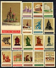 MATCHBOX LABELS-RUSSIA- Moscow tourist attractions, set + packet , souvenir type