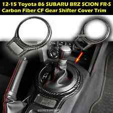 Glossy Shift Trim Dry Carbon Fiber Fit 13 14 15 TOYOTA86 SCION  FRS SUBARU BRZ