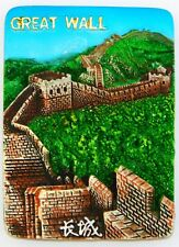 FRIDGE MAGNET 3D SOUVENIR THE GREAT WALL OF CHINA BRAND NEW