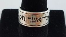 James Avery Sterling Silver Hebrew Scripture of Ruth 1:16 Size 11 Ring Band