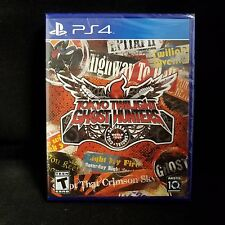 Tokyo Twilight Ghost Hunters: Daybreak Special Gigs World Tour (Playstation 4)