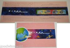Hong Kong 2000 The New Millennium Stamp Persentation Pack*