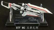 BTF Sword Weapon Unit Kit For MG 1/100 Astray Red Frame Gundam GZJ45