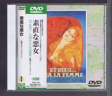 DVD BRIGITTE BARDOT ET DIEU CREA LA FEMME (JAPAN)