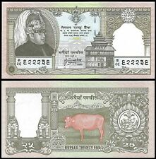 Nepal 25 RUPEES Sign. 13 ND (1997) P 41 UNC