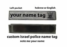 israel army airforce name id tags custom hebrew Aluminium badges silver clips