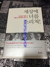 Big Bang Shouting Out To The World! Korean Book Bigbang Taeyang G-Dragon GD TOP