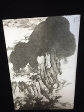 "Chang Dai-Chen ""Shadows Sails"" Chinese Guohua Expressionist Art 35mm Glass Slide"
