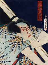 CULTURAL JAPAN ABSTRACT TRADITION DRESS KUNICHIKA POSTER ART PRINT BB715A