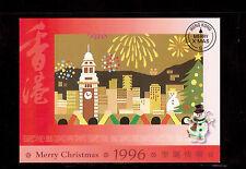 HONG KONG 1996 POSTAL STATIONARY, HONG KONG CHRISTMAS !!9