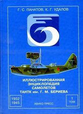 OTH-001 Beriev Design Bureau Aircraft Illustrated Encyclopedia. Volume I book