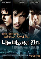 "KOREAN MOVIE""I Come with the Rain ""ORIGINAL DVD/ENG SUBTITLE/REGION 3/"