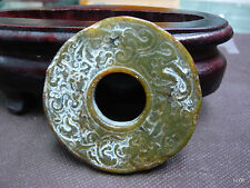 Chinese Antique Old Jade Abstract Swaying Li Dragon Bi Disc 2 Side Carving LLZB