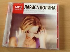 songs in Russian Larisa Dolina MP3 14 albums Лариса Долина MP3  UK seller