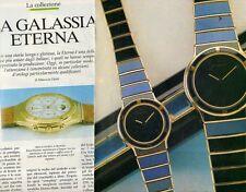 SP93 Clipping-Ritaglio 1990 La collezione Galassia Eterna