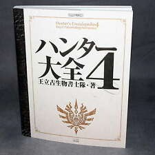 MONSTER HUNTER HUNTER'S ENCYCLOPEDIA 4 GAME ARTBOOK NEW