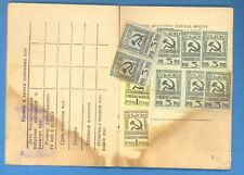 RUSSIA VINTAGE A MEMBERSHIP COOPERATIVE BOOK  WITH REVENUE STAMPS 1001