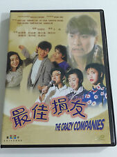 The Crazy Companies (DVD) Andy Lau  Sandra Ng   Eng Sub