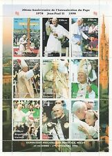 POPE JOHN PAUL II CATHOLIC FAITH RELIGION GUINEE 1998 MNH STAMP SHEETLET