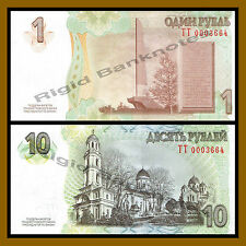 Transnistria 1 10 Ruble Matching Set, 2015 70th Anniversary commemorative Unc
