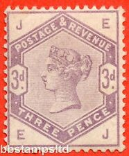 "SG. 191. K21. "" EJ "". 3d Lilac. A fine mounted mint example."