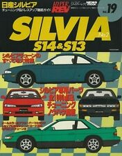 NISSAN S13 S14 TUNING parts car book / magazine / HYPER REV Vol.19 / Japan