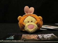 Disney Store Tigger Tsum Tsum Easter Edition Plush Mini USA