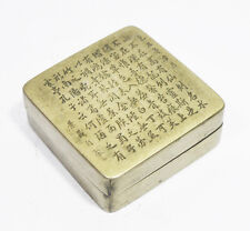 ANTIQUE CHINESE METAL INK BOX INKSTONE & CALLIGRAPHY