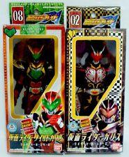 Bandai Kamen Rider Blade - KAMEN RIDER CHALICE & WILD CHALICE Rider Hero Series
