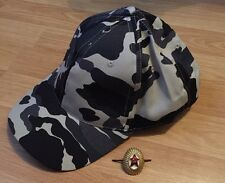 USSR CCCP Army Baseball Cap Urban Camo DPM inc Badge