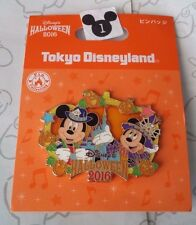 Mickey & Minnie Mouse Halloween 2016 Tokyo Disneyland TDL Castle Disney Pin