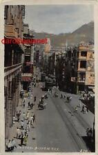 1953 HONG KONG hand-colored RPPC CENTRAL DISTRICT 4 DOUBLE-DECKER TROLLEYS China