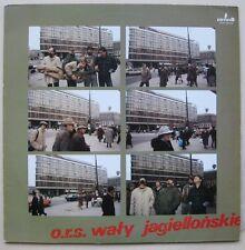 LP  Wały Jagiellońskie – O.R.S. - mint- . Andrzej Pawlukiewicz Rudi Schuberth