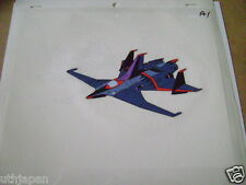 DANGUARD ACE FORCE FIVE  ANIME PRODUCTION CEL 3