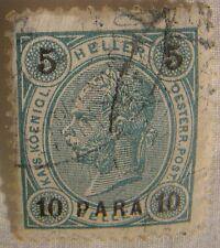Turkey Office In Austria Stamp 1902 Scott J1 D2