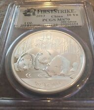 2013 China Panda 1oz 10 Yuan Silver Coin PCGS MS 70: FIRST STRIKE ,