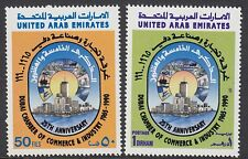 UAE : 1990 Dubai Chamber of Commerce  set SG 308-9 MNH