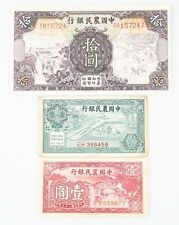 1935-1940 China Yuan & Cents Notes Lot (3) VF-CU Farmer's Bank P#459a 462 463
