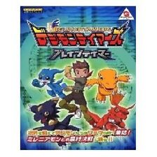 Digimon Tamers Brave Tamer strategy guide book / WS
