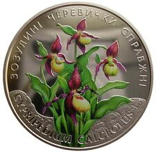 "UKRAINE  2 HRYVNI - ""CYPRIPEDIUM CALCEOLUS L."" - 2016 (UNC)"