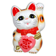 "Japanese LOVE Cat ""KOI"" 7.75""H (18cm)Maneki Neko Beckoning Ceramic/Coin Bank"