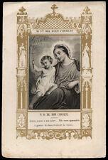 santino incisione1800 MADONNA DEL BUON CONSIGLIO