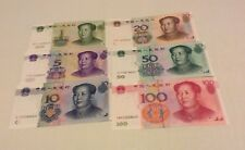 China 5th Paper Money Set Of 6 Pieces ( 1~100 Yuan)