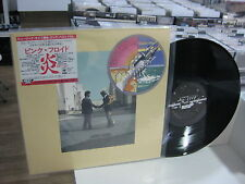 PINK FLOYD JAPAN LP WISH YOU WERE HERE