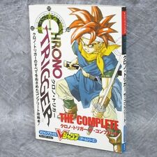 CHRONO TRIGGER The Complete Guide PS Book VJ28*